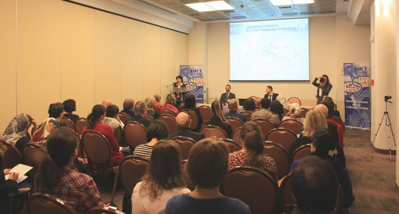 В конференции участвовали представители высших учебных заведений, школ и образовательных центров из 47 стран со всех континентов мира.