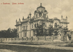 Дом Асеева