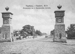 Дворянская улица и Воронежская застава