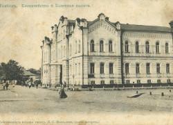 Казначейство и Казённая палата