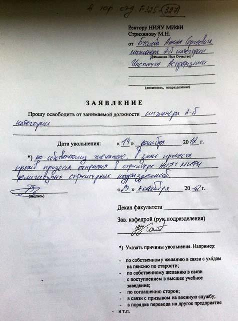 Заявление об установлении факта нахождения на иждивении - ecd